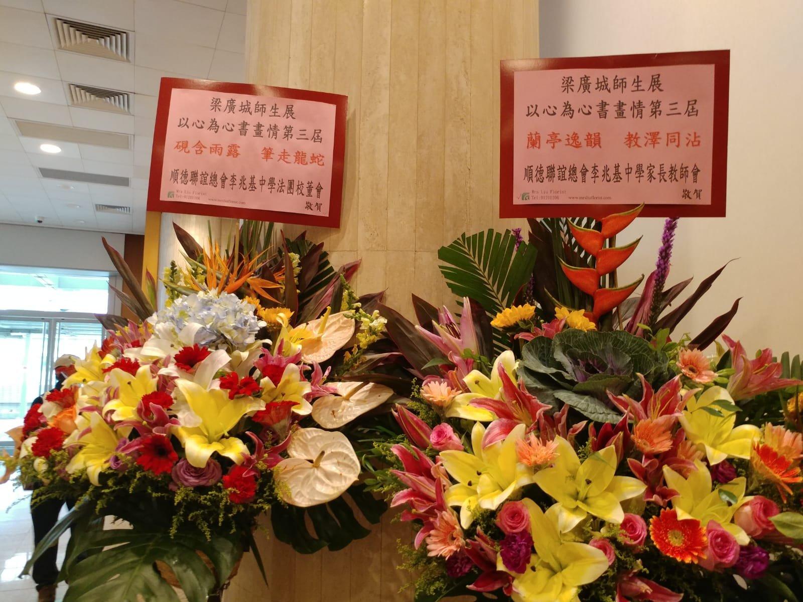 梁廣城師生書畫展, 5月17日(五) - 07