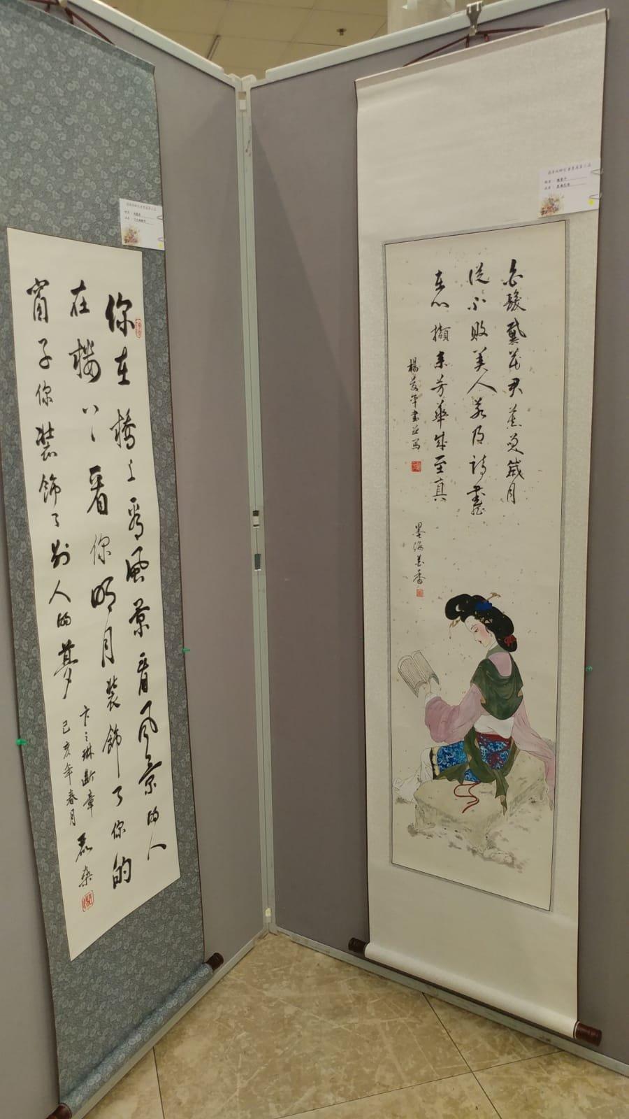 梁廣城師生書畫展, 5月17日(五) - 10