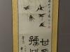 梁廣城師生書畫展, 5月17日(五) - 08